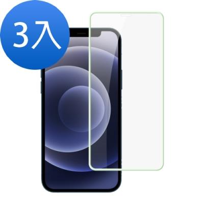 [超值3入組] iPhone 12 Pro Max 保護貼 夜光 軟邊 氣墊 鋼化膜 鋼化玻璃膜 手機 保護貼 (iPhone12ProMax保護貼 iPhone12ProMax鋼化膜 )