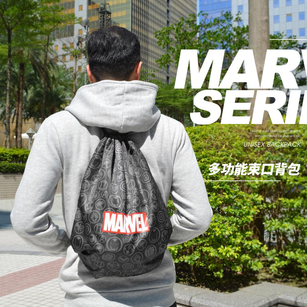 Marvel 漫威系列復仇者聯盟款-多功能束口背包