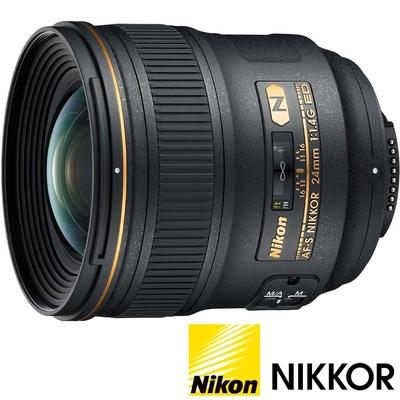 NIKON AF-S NIKKOR 24mm F1.4G ED (公司貨) 廣角大光圈定焦鏡頭 人像鏡
