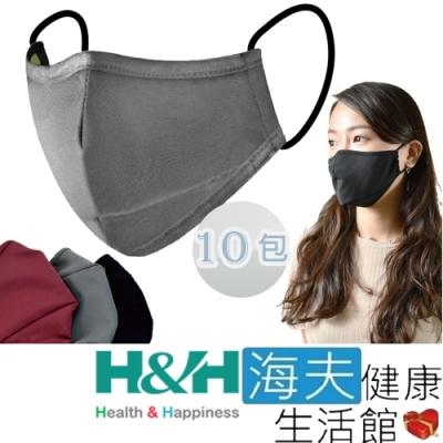 海夫健康生活館 南良 H&H 奈米鋅 抗菌 口罩-灰色(10包裝x1入)