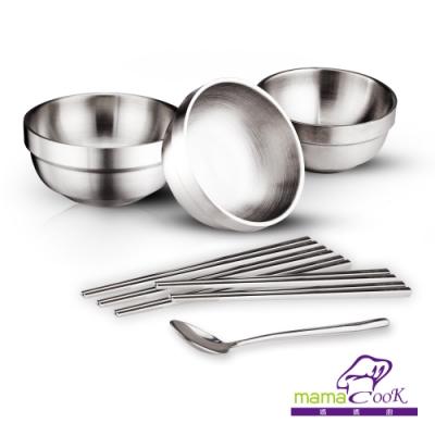 義大利MamaCook食在安心頂級316全不鏽鋼碗筷匙餐具9件組(3碗+5筷+1匙)