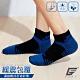 GIAT台灣製類繃萊卡運動機能襪(男女適穿/黑藍) product thumbnail 1