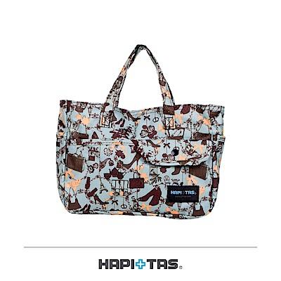 日本HAPI+TAS 手提包 袋中袋 名媛薄荷