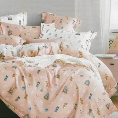 LAMINA 小夥伴(粉) 100%天絲枕套床包組 雙人