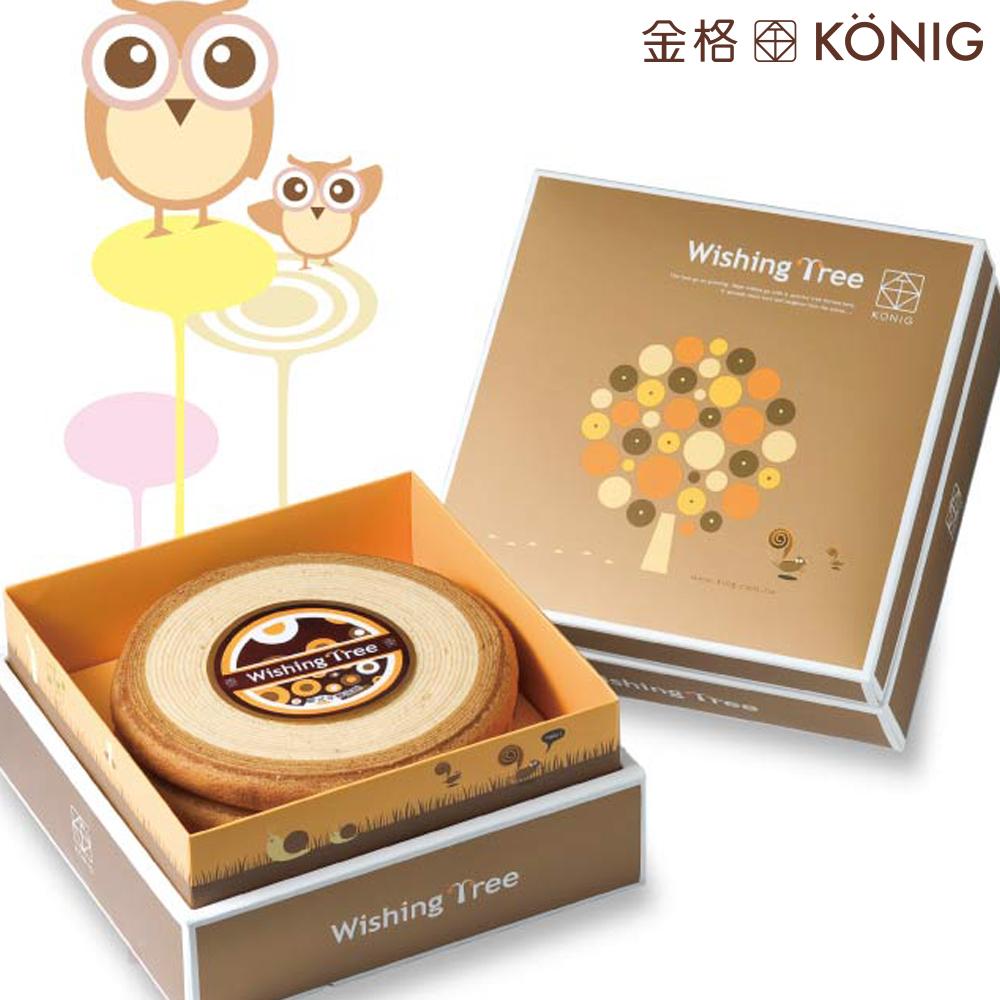 金格 歐式年輪蛋糕禮盒