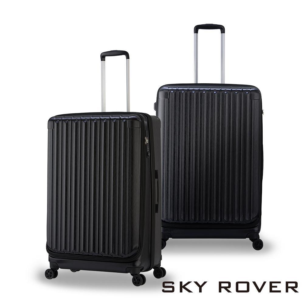 SKY ROVER 27吋 黑曜石 璀璨晶鑽 側開可擴充拉鍊行李箱 SRI-1808