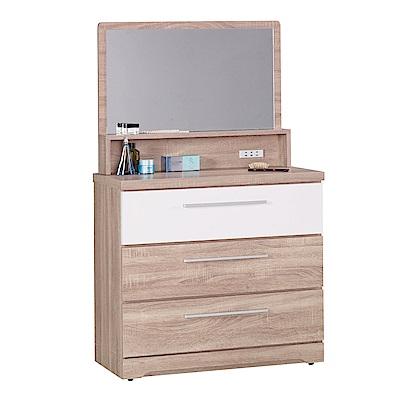 品家居 西莉可2.7尺立鏡式化妝鏡台/收納櫃-80.5x43x136.5cm免組