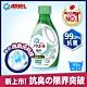 【日本ARIEL】新升級超濃縮深層抗菌除臭洗衣精 900g瓶裝 x1(室內晾衣型) product thumbnail 1