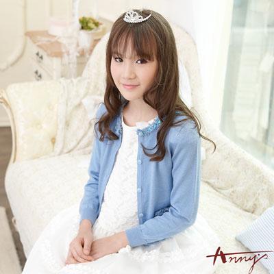 Annys高級金莎閃閃粉嫩金飾針織外套*5267藍