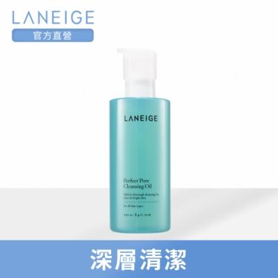 LANEIGE蘭芝 毛孔淨化潔顏油250ml