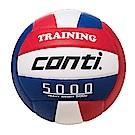 Conti 舉球訓練輔助重球 500g 排球 TV5000+0.5