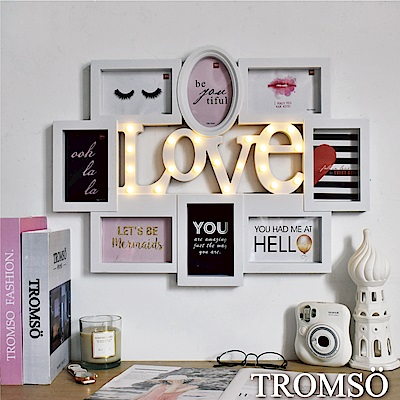 TROMSO 北歐LOVE小泡泡燈8框組