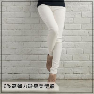 貝柔 6%高彈力顯瘦美型褲-白色(M-XL)