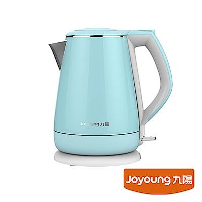 九陽 公主系列不鏽鋼快煮壺-K15-F023M(藍)