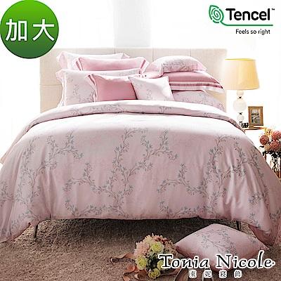 Tonia Nicole東妮寢飾 蔓蔓繁花環保印染100%萊賽爾天絲被套床包組(加大)