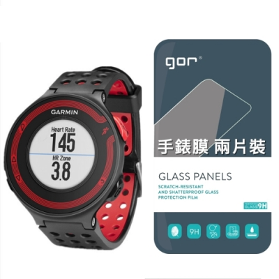 GOR Garmin Forerunner 225/235 手錶鋼化玻璃保護貼 2片裝