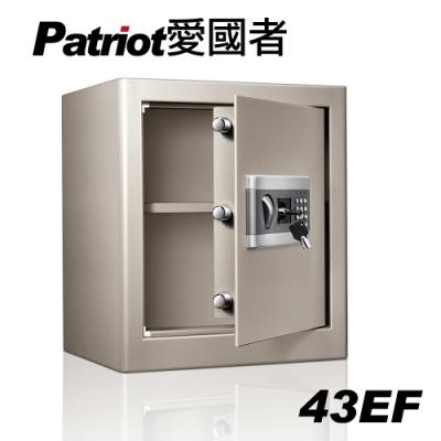 (10月送5%超贈點)愛國者 電子密碼保險箱(43EF)-快