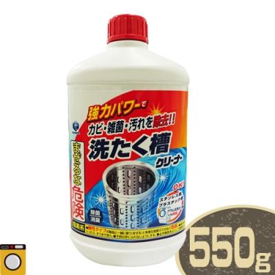 第一石鹼 洗衣槽專用清潔劑 550g