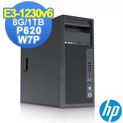 HP Z240 TWR E3 ECC W7Pro 直立式繪圖工作站