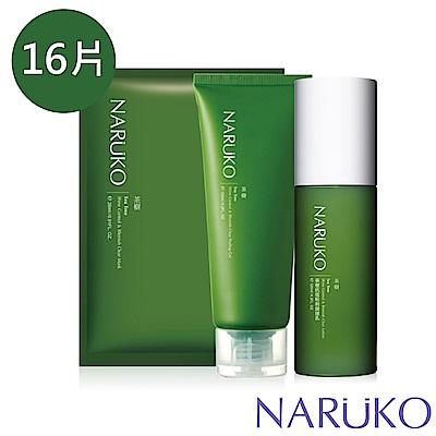 NARUKO牛爾 茶樹抗痘粉刺調理乳+去角質凝膠+黑面膜x16