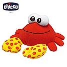 chicco-神奇感溫洗澡玩具
