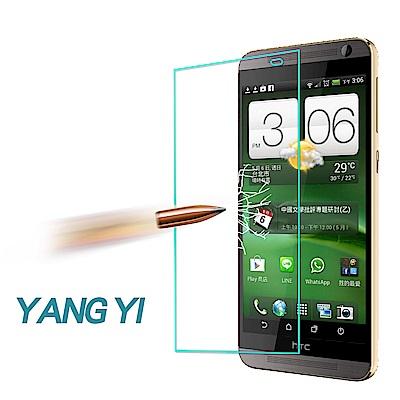 YANGYI揚邑 HTC E9+ 防爆防刮防眩弧邊 9H鋼化玻璃保護貼膜