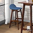 漢妮Hampton湯米實木吧台椅-海軍藍