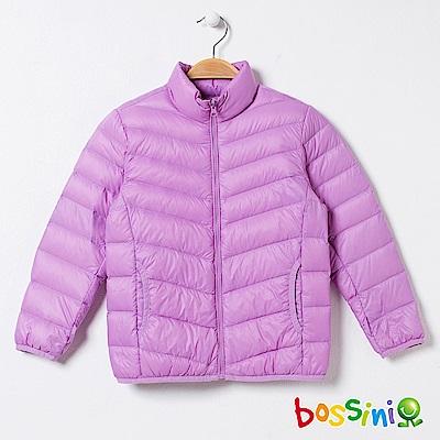bossini童-高效熱能輕便羽絨外套01紫