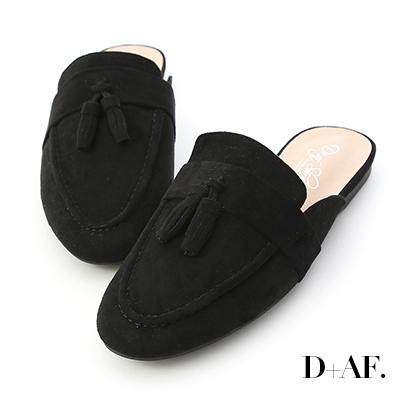 D+AF 自在格調.小流蘇絨料平底穆勒鞋*黑