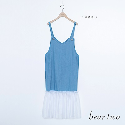 beartwo 藍色渡假拼接下襬細肩帶洋裝(中藍)