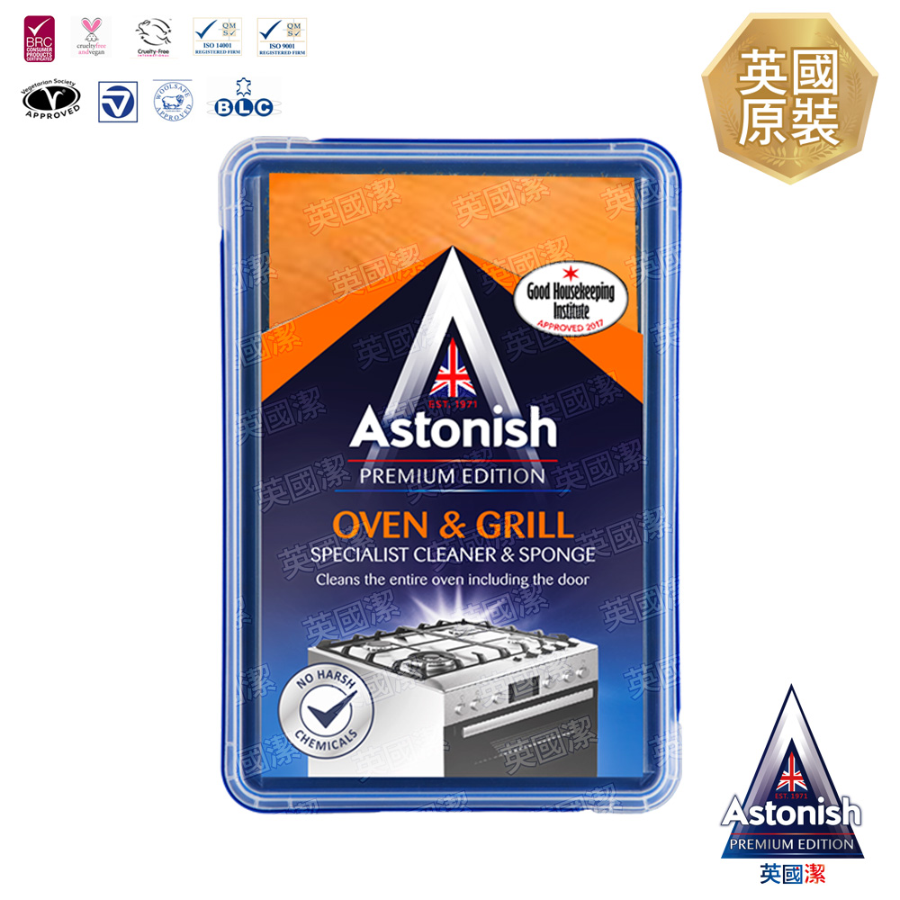 Astonish英國潔 速效廚房萬用去污霸1盒(500gx1)