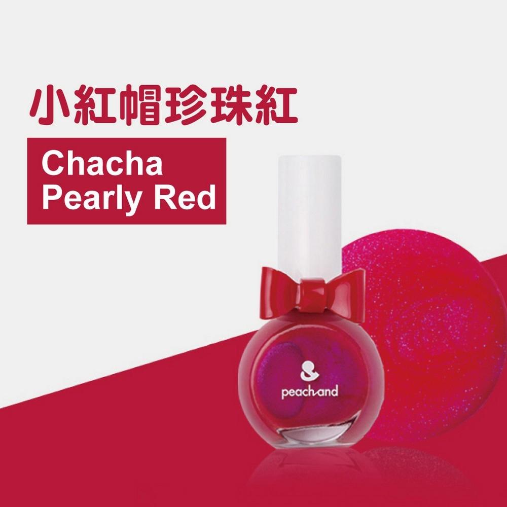 韓國 【PEACHAND】 兒童安全水溶性蝴蝶結指甲油(附戒指) #22小紅帽珍珠紅