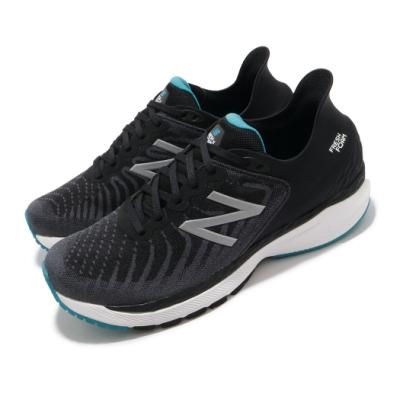 New Balance 慢跑鞋 860 Extra Wide 超寬楦 男鞋 紐巴倫 基本款 輕量 透氣 避震 運動 黑 灰 M860N114E