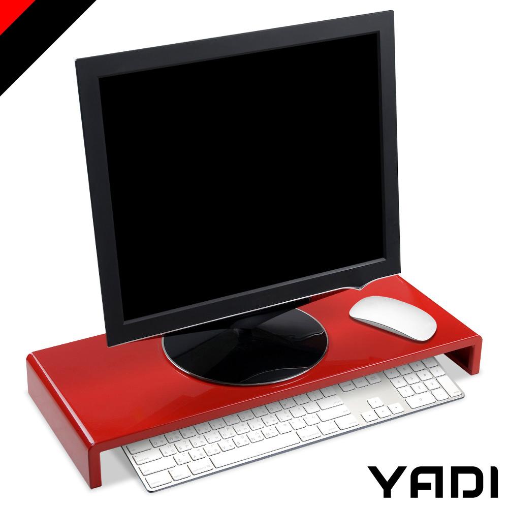 【YADI】空間大師-液晶螢幕增高架(鍵盤收納架)/鋼琴烤漆/全金屬材質-紅