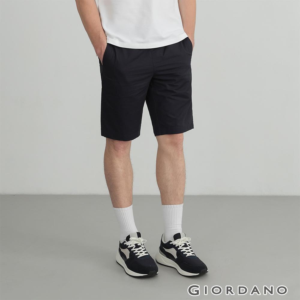 GIORDANO 男裝素色抽繩卡其短褲 - 66 標誌海軍藍