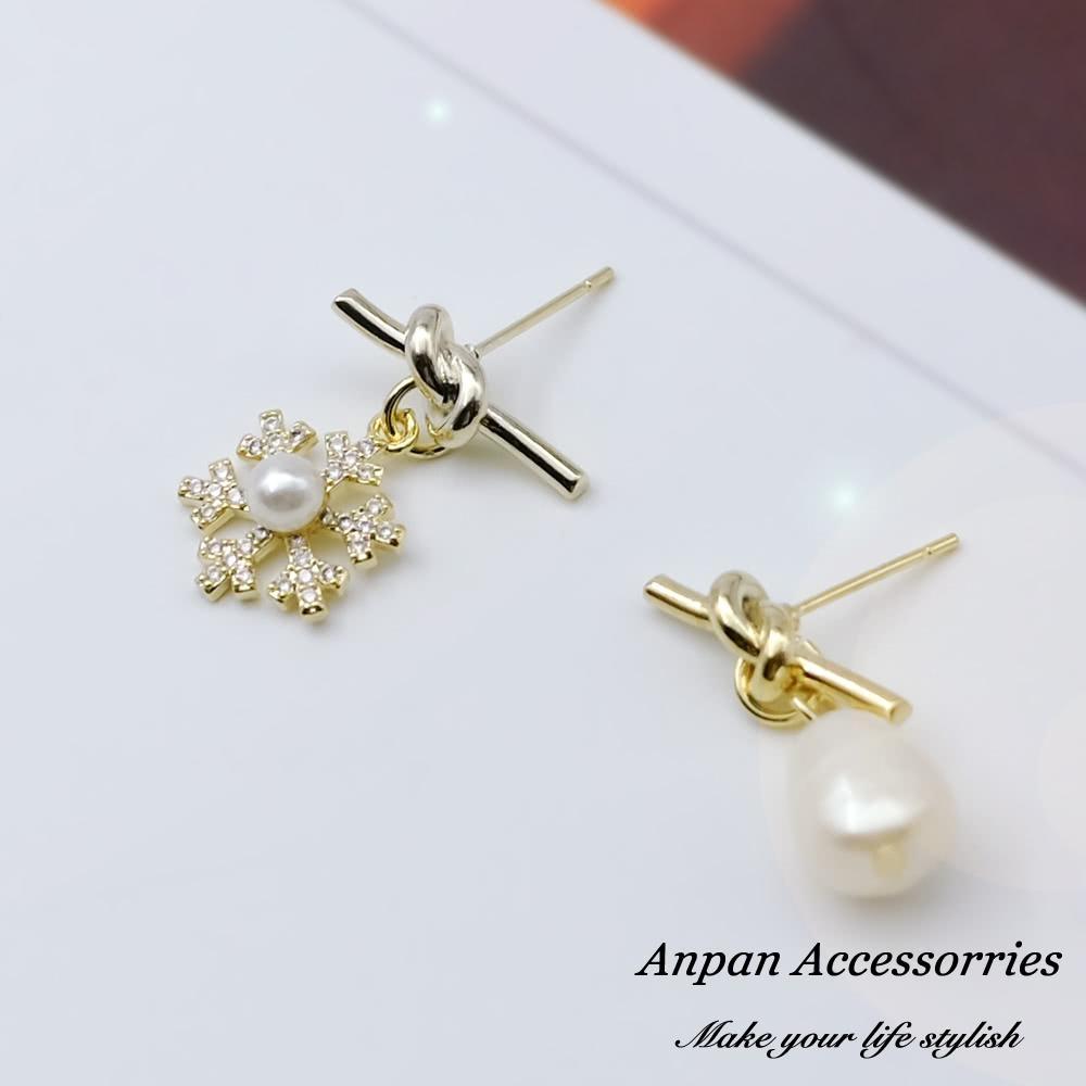 【Anpan 愛扮】韓東大門設計師款不對稱雪花珍珠永結同心925銀針耳釘式耳環