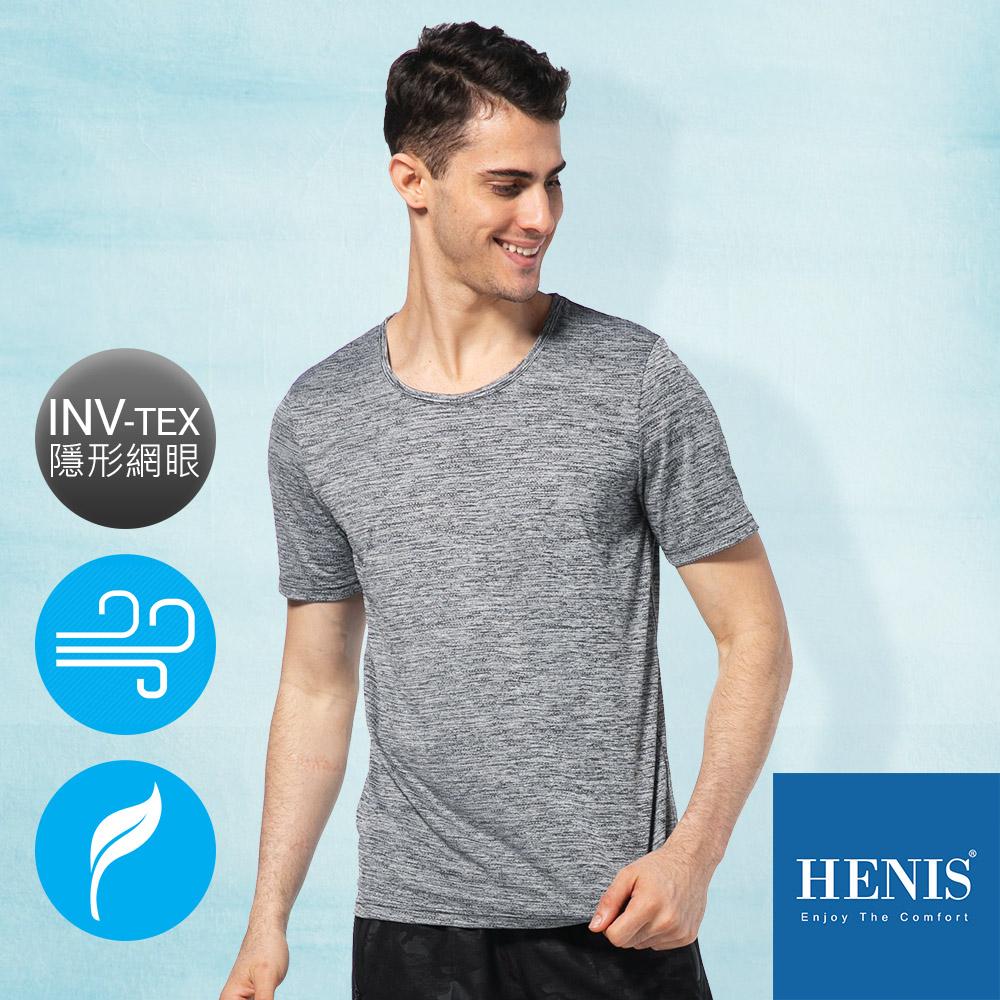 HENIS 陽離子科技網眼 涼感速乾 圓領排汗衫 (灰黑)