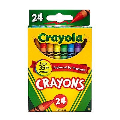 美國Crayola 繪兒樂 彩色蠟筆24色(3Y+)