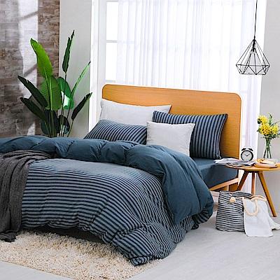 鴻宇 雙人加大床包薄被套組 精梳棉針織 青青藍M2621