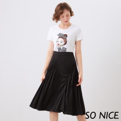 SO NICE時尚質感造型抽皺裙