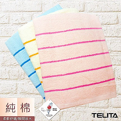 TELITA 絲光橫紋浴巾