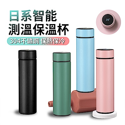 [買一送一] ANTIAN 日式簡約智能保溫杯 304不鏽鋼測溫數顯保溫瓶 環保防漏保溫水壺500ml(快)