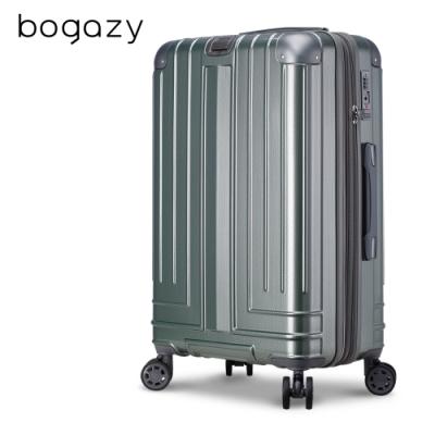 Bogazy 迷宮迴廊 29吋菱格紋可加大行李箱(靜謐綠)