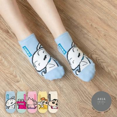 阿華有事嗎  韓國襪子  蠟筆小新粉嫩英文短襪  韓妞必備 正韓百搭純棉襪
