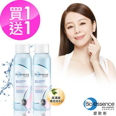 Bio-essence碧歐斯 BIO水感舒緩微礦亮白噴霧100ml(買1送1)
