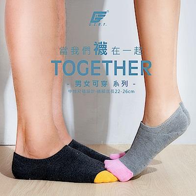 GIAT 台灣製荳荳萊卡船型襪(男女適用-6雙組)