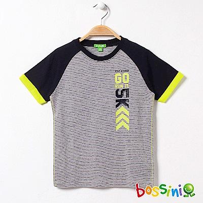 bossini男童-短袖圓領上衣03黑