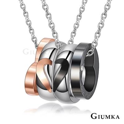 GIUMKA白鋼情侶對鍊心心相守 情人節禮物一對價格