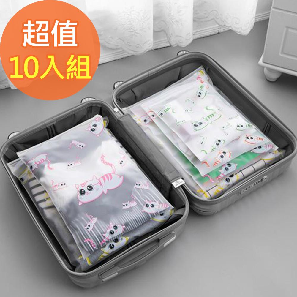 JIDA 可愛貓咪霧面夾鏈收納整理袋5入組(2入)