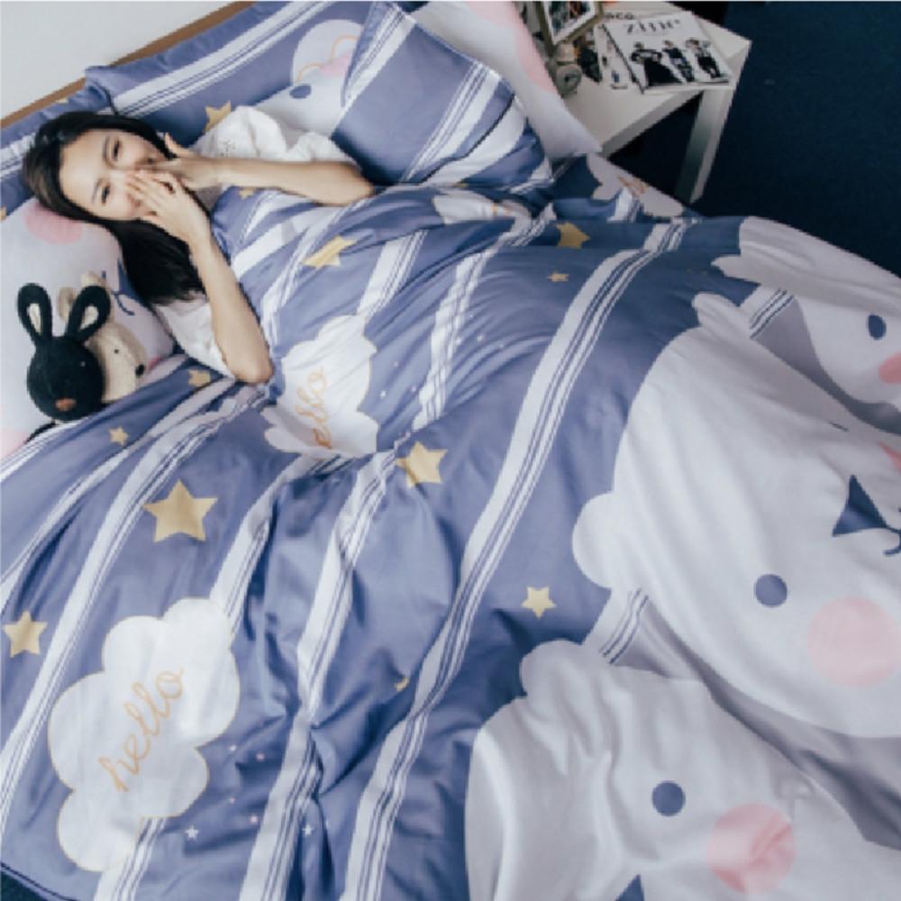 (限時下殺)夢之語 頂級天絲床包枕套組 單/雙/加/均一價 (多款任選) (星夜白熊)